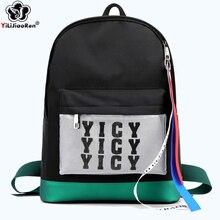 Мода ноутбук рюкзак женщины высокое качество нейлон кошелек большой емкости рюкзак сумки на ремне для женщины mochila