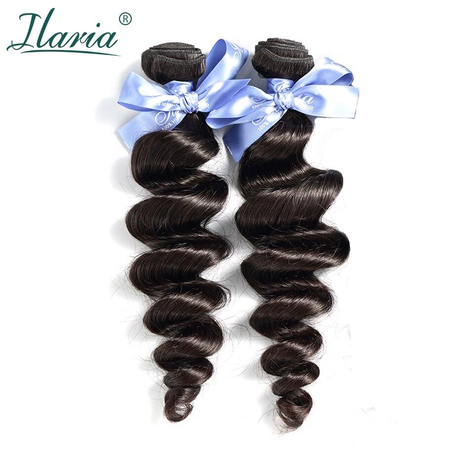 ILARIA HAIR Malaysian Virgin Hair Bundles 2Pcs/Lot Loose Wave 100% Human Hair Weaves Remy Hair Weaving Natural Color Top Quality