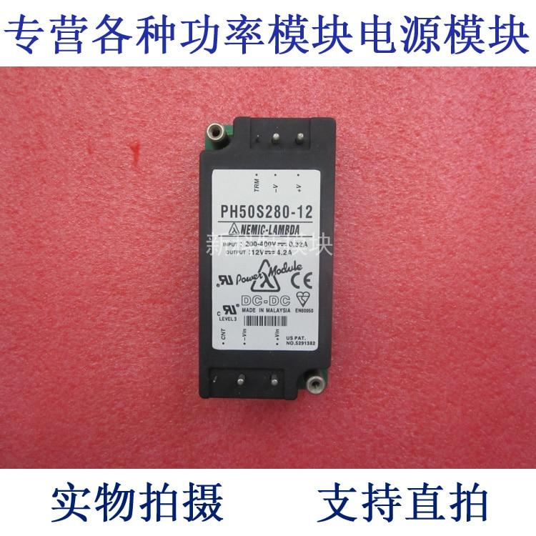 PH50S280-12 LAMBDA 280V-12V-50W DC / DC power supply module