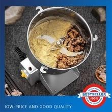 220V Food Grinding Machine Good Helper Electric Flour Mill,Grinding Miller 2500G Big Capacity