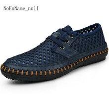 Men Sandals New Arrive Men's Casual Sandals Super Breathable Skynet Lightweight Summer Shoes Breathable Mesh Men's Sandals