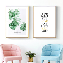 Watercolor Plant Posters Prints Nordic Wall Art Canvas Painting Quote Pictures For Living Room HD2322