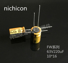 10pcs/20pcs NICHICON acoustic capacitance FW series 63v220uf 10*16 audio super capacitor electrolytic capacitors free shipping