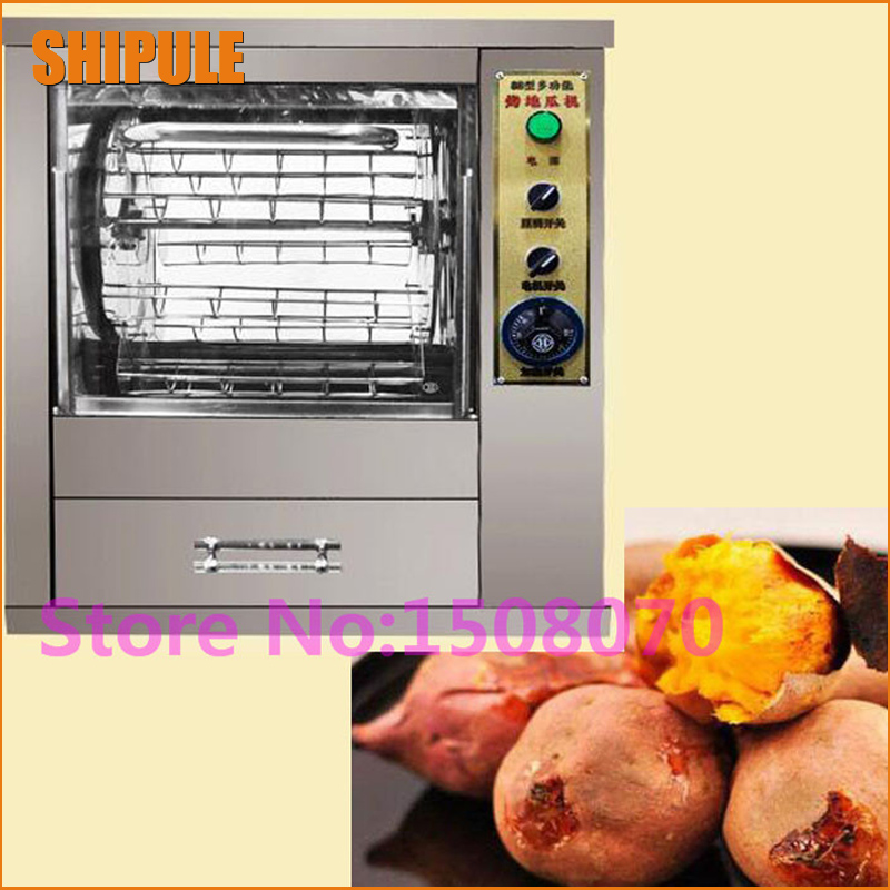 Hot SHIPULE china wholesale double sided glass mini sweet potato baking oven,electric corn roasting roaster machine for sale calve cl 4627