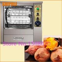 Hot SHIPULE China Wholesale Double Sided Glass Mini Sweet Potato Baking Oven Electric Corn Roasting Roaster