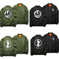 DRAGON BALL Son Goku Cosplay Anime Coat Jacket Sweater Cotton Thick Hoodie Zipper Light Cotton Liner