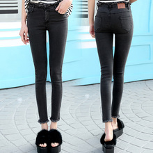 New Fashion Skinny Woman Jeans Casual Vintage Frayed High Waist Denim Pencil Pants 2019 Women Spring Wash Jeans