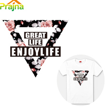Prajna DIY Iron On Transfers For T shirt Clothes Hot Fabric Heat Transfer Paper Sticker Vinyl Applique Paste Letter Flower Patch