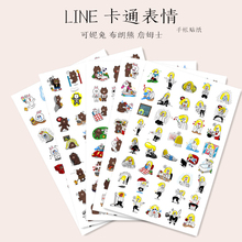 Self-made Stickers Hand-painted Line expression brown bear / rabbit stickers DIY Craft Photo Albums Decals Diary Stickers /A4