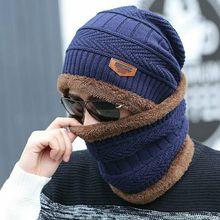 YYMM vendita caldo 2 pz sci cappello e sciarpa freddo caldo di cuoio cappello di inverno per le donne degli uomini Maglia cappello Bonnet Warm Cap Skullies berretti