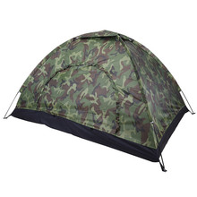 Camouflage Color Tent For 2 Persons Sun Shade Shelter Outdoor Hiking Travel Napping Large Ultralight Fishing Camping Party Beach