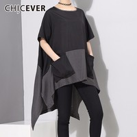 CHICEVER Striped T Shirt Female Large Size O Neck Short Sleeve Pockets Patchwork Women S T