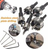 Urijk 5pcs HSS Drill Bit Metal Cutter Best Quality Core Drill Bit Hole Saw Tooth Metal