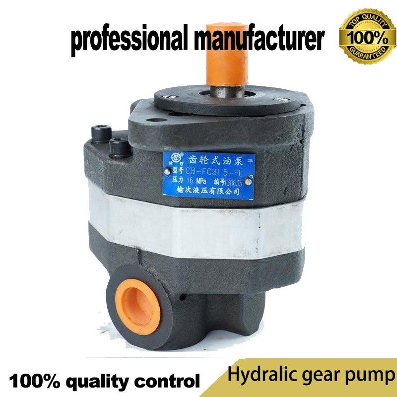 CB FA40 гидравлический насос с зубчатой передачей аксессуары для гидравлического оборудования насос CB