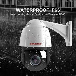 Image 3 - New 4.5 Inch HD 1080P 4MP 5MP PTZ IP Camera Outdoor Network Onvif Speed Dome 30X Zoom Lens PTZ Camera CCTV 150m IR Night Vision