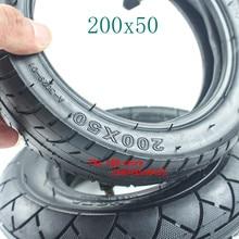 2 типа электрических шины для скутеров 200X50 увеличенные внутренние и внешние шины мини складные электрические автомобильные внутренние и внешние шины фитинги