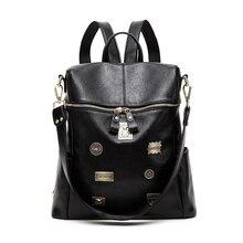 Элитный бренд женщины рюкзак натуральная кожа школьные рюкзаки для девочек-подростков Оксфорд сумка большой Ёмкость дорожные сумки