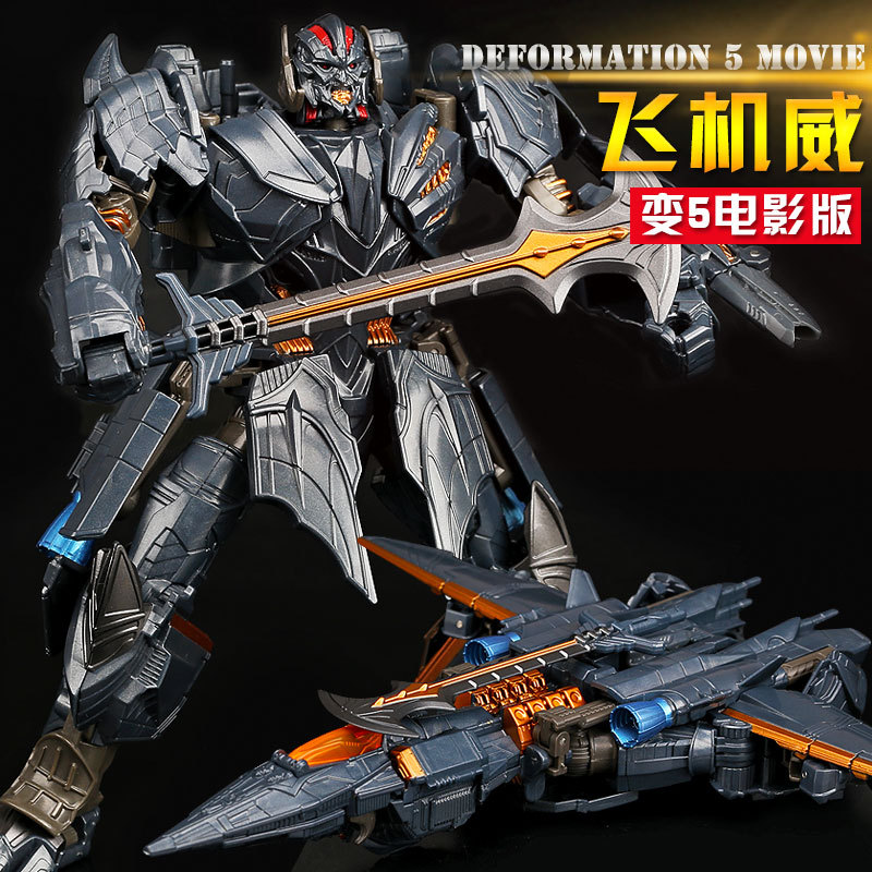 Transformation TF 5 Movie The Last Knight Galvatron Voyager MP36 Plane Model Alloy Action Figure Robot Toys For Chlidren Gifts image