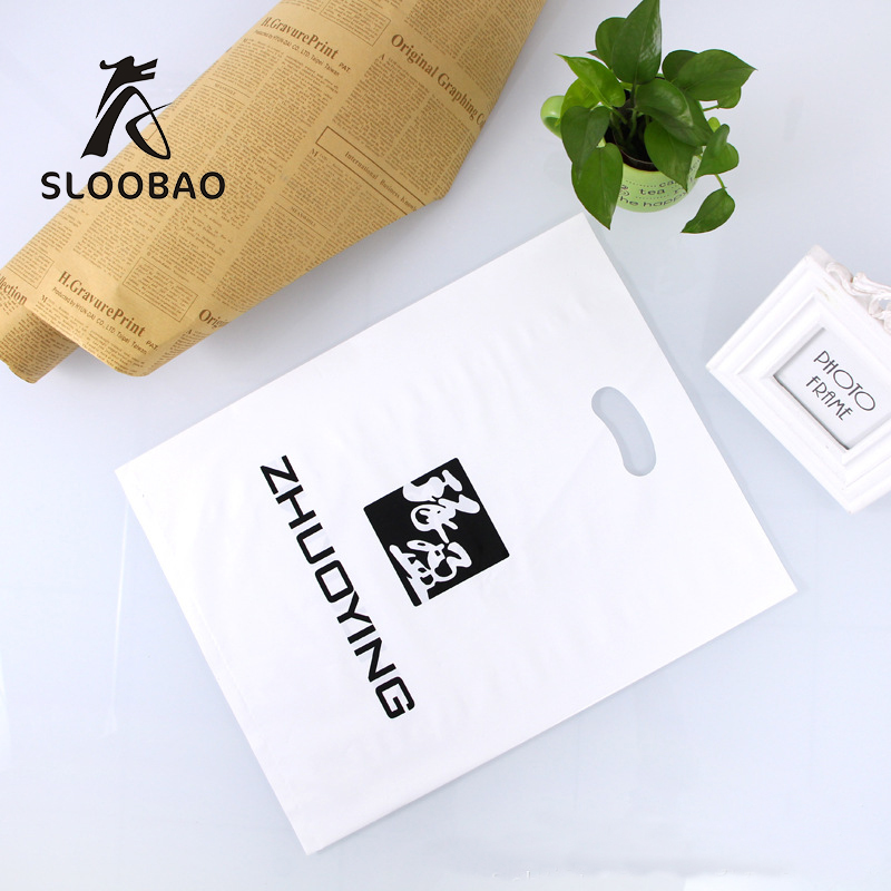 200 pcs20 * 25เซนติเมตร(7.8 '* 9.8)ถุงพลาสติกที่มีโลโก้/พิมพ์แบบกำหนดเอง/ชื่อแบรนด์โลโก้ถุง/ถุงพลาสติก/โลโก้ที่กำหนดเองเสื้อผ้ากระเป๋า-ใน ถุงของขวัญและอุปกรณ์ห่อ จาก บ้านและสวน บน   2