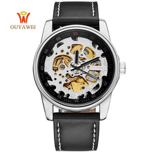 OUYAWEI Luxury Brand Men Watch Gold Skeleton Casual Watches Mechanical Hand Wind Wrist watches  Man's  clock Reloj Hombre стоимость
