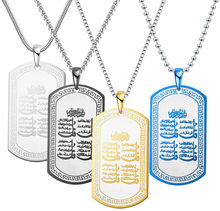 Fashion Bahasa Portuges Militer Medali Liontin Kalung Stainless Steel(China)
