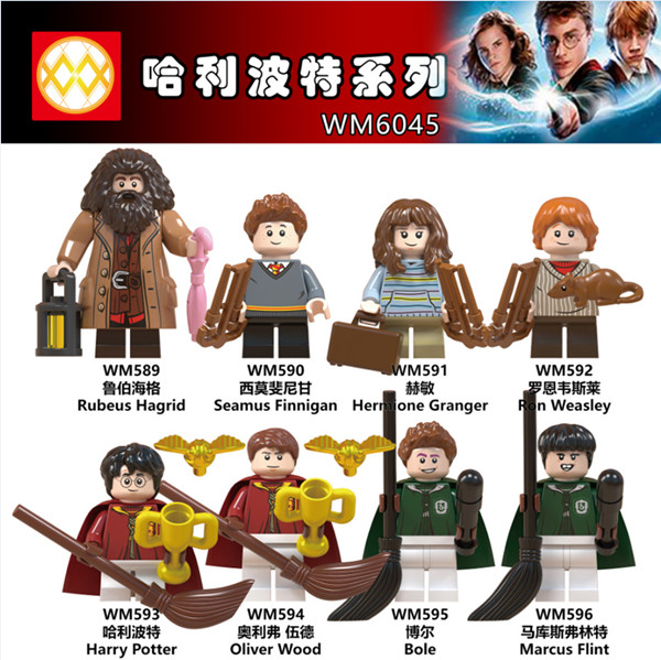 80PCS LOT Figures Rubeus Dobby Hagrid Seamus Finnigan Hermione Moody harri potter building Blocks Toys