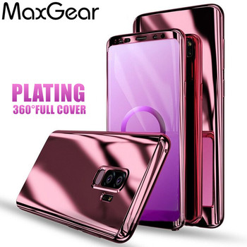Luxury 360 Degree Plating Full Cover Phone Case For Samsung Galaxy S9 S8 Plus Shockproof Cover For Samsung S7 Edge S9 Case