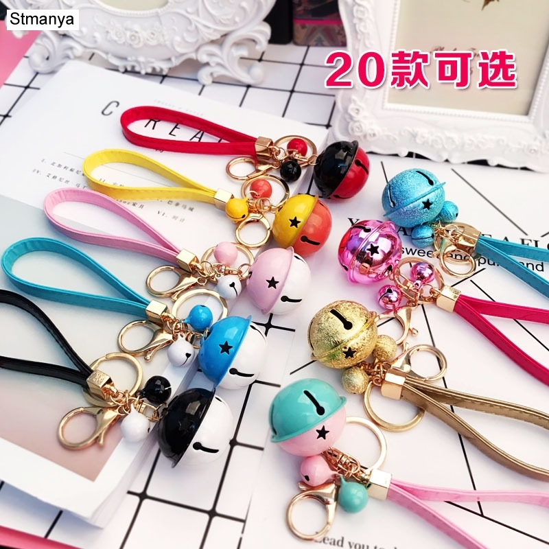 Creative Christmas bells key holder female handmade DIY phone shell decoration two-color ...