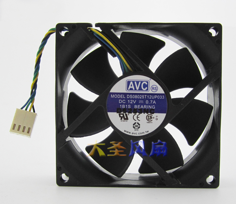 popular cpu cooling fan wiring buy cheap cpu cooling fan wiring original avc ds08025t12up057 12v 0 7a 4 wires pwm computer cpu cooling fan