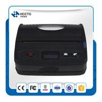 USB 112 m Bluetooth drukarka termiczna 4 cal HCCL51 mobilna drukarka etykiet kodów kreskowych drukarki