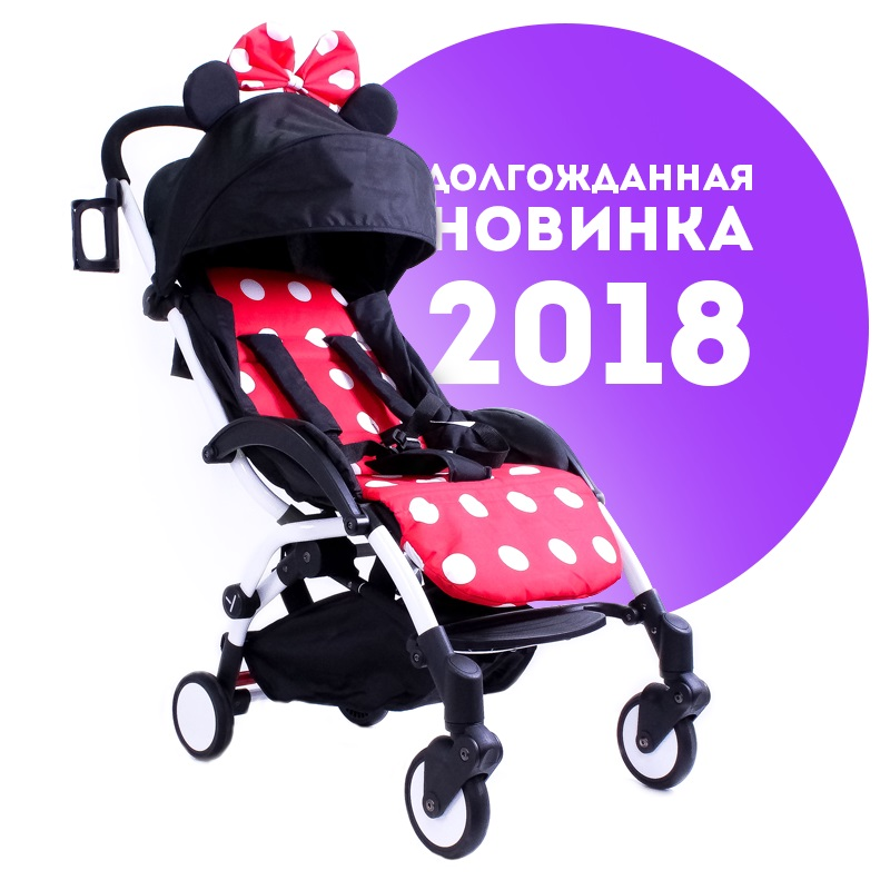 Yoya 175 yoyaplus 2018 new model babytime lightweight stroller free delivery on board hand luggage for traveling good quality слитки золота good delivery