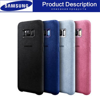 100 Original Samsung S8 S8 Plus Case Cover For S8 G9550 9500 Phone Shell Suede All