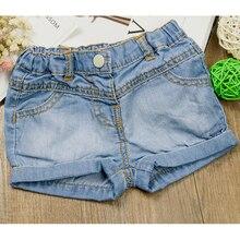 Летние джинсовые шорты для маленьких девочек; короткие штаны для новорожденных; мягкие хлопковые регулируемые шорты с эластичной резинкой на талии; одежда для малышей
