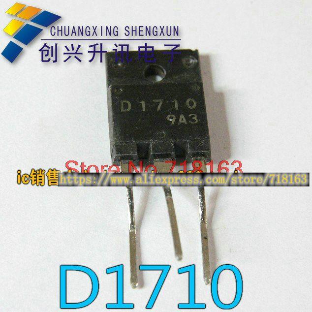 D1710 2SD1710 TO-3PF в наличии