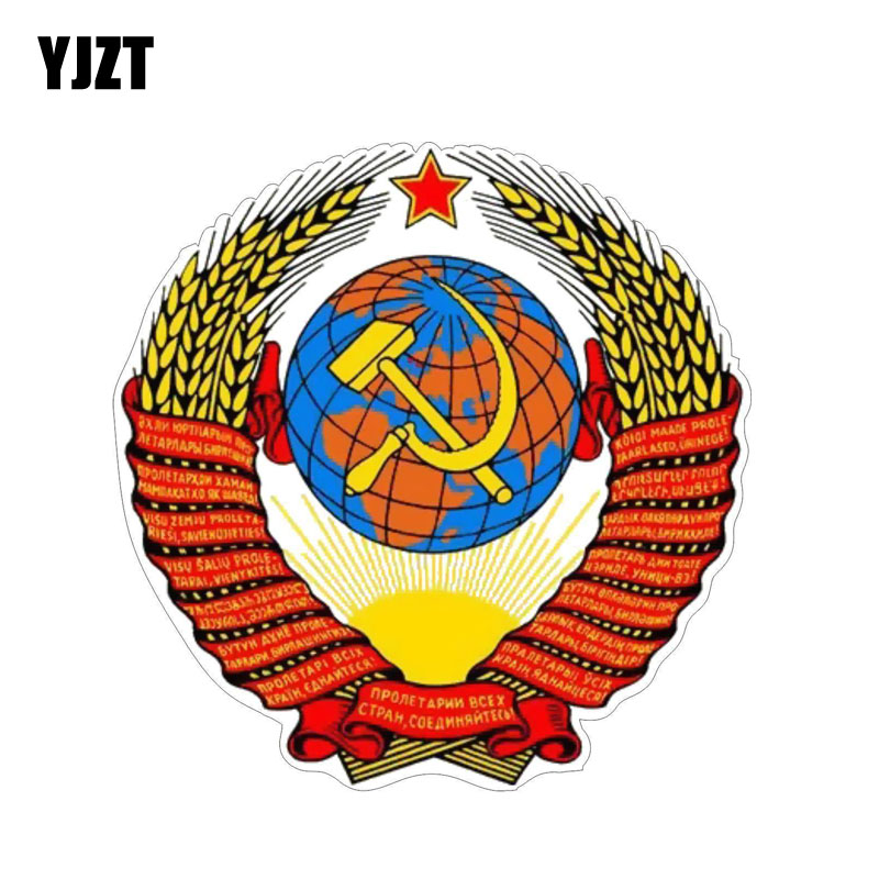 YJZT 12CM*12CM Russia Ussr Flag Car Sticker Country Decal Car Styling 6-0835(China)