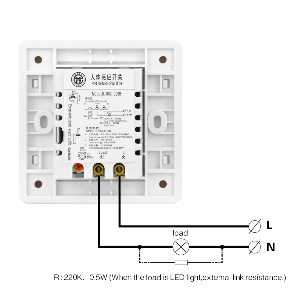 Pir Motion Sensor Switch Wall Recessed Body Induction For Dimmer Wiringdimmerswitchsketch1jpg Home Diy Led Lamp Night Emergency Lighting Ac100v 220v In Dimmers From Lights On