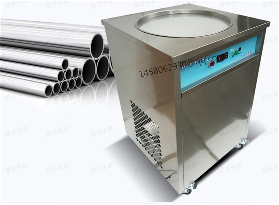thailand machine