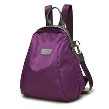 2019 New Women bag Han edition street fashion ladies leisure Casual Waterproof backpack softback nylon Oxford cloth bag
