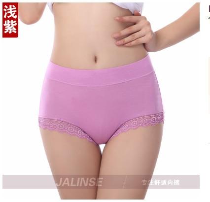 Big yard Free shipping 2017 new women panties Butt Lifter  Briefs Wholesale Sales Section underwear women briefs AW7970