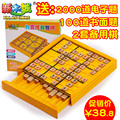 Beech Wood Adult Desktop Game Memory Chess Sudoku Puzzle Game Board Toys gift