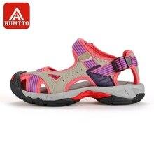 Humtto открытый Для женщин вверх по течению обувь дышащая летняя непромокаемая обувь резиновая пляжные сабо болотных быстрое высыхание пляжные кроссовки