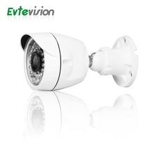 Time-limited Evtevision Safety AHD/TVI/CVI/CVBS 1/Four' OV9732 Sensor  Four in 1 HD 720P water-proof IR Bullet AHD Digital camera
