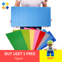 Wange Big Particles Building Blocks Base Plate 51*25.5cm/32*16 dots Baseplate Compatible with Legoe Duploes Kids DIY Bricks Toy