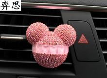 2 pcs Luxury car ornaments girl Exquisite diamond Mickey Air conditioning outlet perfume Car air refreshing agent