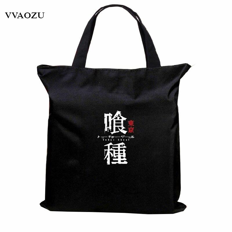 High Quality Japan Anime Tokyo Ghoul Ken Kaneki Shoulder School Unisex Students Tote Hand Bags Bolsa Free Shipping new canvas kaneki ken school bags anime cartoon tokyo ghoul bag travel backpack