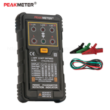 купить Handheld Three Phase Rotation Indicator Meter 3 Motor Phase Rotation Indicator Meter Sequence Tester Rotary Field Indicator по цене 1298.18 рублей