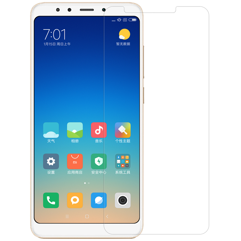 Redmi 5 Plus Screen Protector 5.99 inch NILLKIN Amazing Tempered Glass screen protector 9H 0.33mm Film for xiaomi note 5 glassRedmi 5 Plus Screen Protector 5.99 inch NILLKIN Amazing Tempered Glass screen protector 9H 0.33mm Film for xiaomi note 5 glass