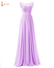 Najowpjg Custom Made Lilac Navy Blue Dark Red Yellow Mint Pink Purple Grape Lace Chiffon Pleat Waist Formal Bridesmaid Dress