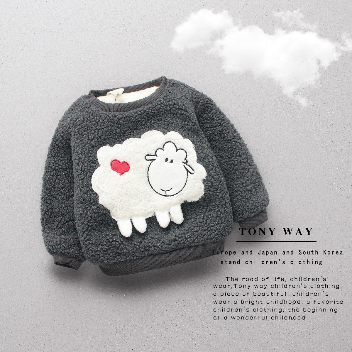 Children's sweater coat plus velvet thick sweater cartoon round neck sweater boys and girls 0-3 year-old baby bottoming T-shirt