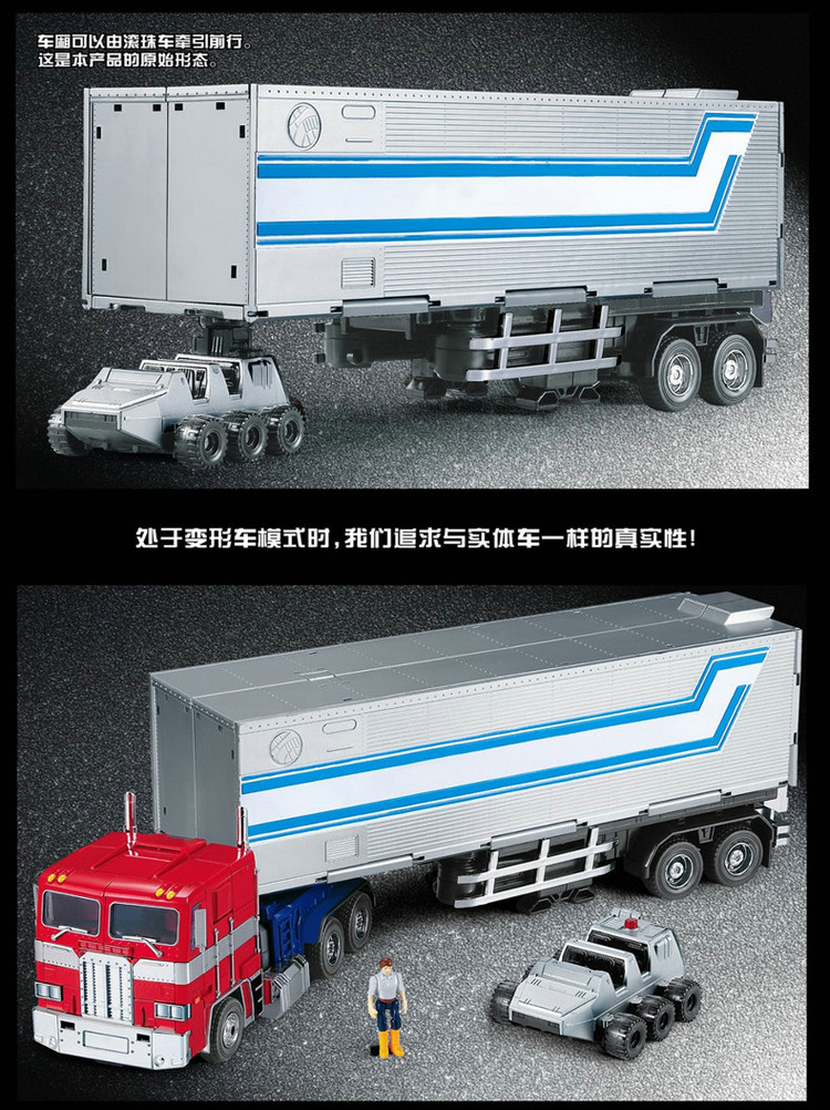 (IN STOCK) TOY Weijiang TF Oversize OS Trailer for evasion Optimus Prime. MPP10